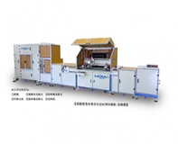 Thermal transfer special automatic screen printing machine